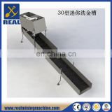 RM-30 type small gold recovery machine with gold separating chute & sluice box