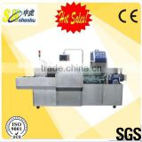 Fully Automatic Cheese Tube Box Packaging Machinery