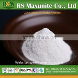 powder form food grade zinc sulphate monohydrate 98% ZnSO4.H2O price