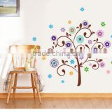Colorful Lucky Tree Leaves Flowers Wall Decal Home Sticker Paper Removable Living Room Bedroom Art Picture DIY Mural Decoration