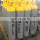 nitric oxide cylinder- Liaoning Metal Technology Co., Ltd