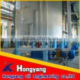 castorseed oil/cooking oil processing machine with resonable price and best quality made in China