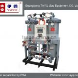 99.999% 5 Nm3/h nitrogen making machine