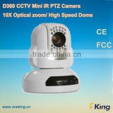 Mini CCTV Camera with sony ccd chip/PTZ CCTV Camera-Model Number:D360