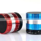 Magic sound S26u Bluetooth speaker portable mini speaker card -board computer audio callmini speaker MIS021