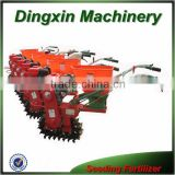 push seeder for 2015 new type