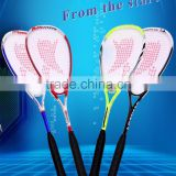 High Quality Speed Squash Racket for Adult use