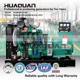 factory use back up generator 50kw price