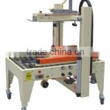 CartonSealing Machine(belt drive sealing machine,carton sealer,roller drive sealing machine,)