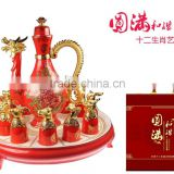[Factory Directly] 12 Animal Zodiac Red Ceramic Wine Cup/Bone China Craft