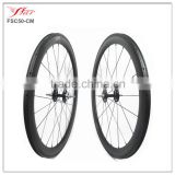 700C 50mm 20.5 Width Track Bike Fixed Gear Clincher carbon Wheels Bicycle Wheels Carbon track Wheelset
