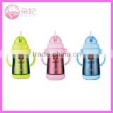 Stainless steel baby milk bottle vacuum cup with two handles mumlove baby products
