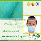 Breathable antibacterial non woven fabrics dot style medical Surgical shoe covers,hospital disposable supplies