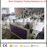 PVC PE PET BOPP FILM ROLL TO SHEET COMPUTER SLITTING CUTTING MACHINE PVC SHRINK FILM CUTTING MACHINE