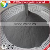High quality iron powder as reducing agent for high purity chemical