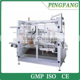 CP10 Automatic box packing machine/ automatic packaging machine