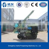 Star product!CE certificate!!perfect drill rig,high efficent!!! HF130Y bore well drilling machine price