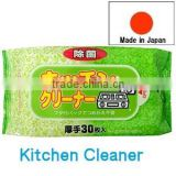 Japan Wet Wipes ' SW ' ( Kitchen Cleaner ) 30sheets Wholesale