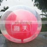 Advertising inflatable balloon inflatable ground balloon giant balloons