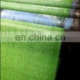 150gram Plain wire type knitted 6 pins weave Garden Shade Mesh Tarp Black UV Resistant for Plant Outdoor
