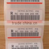 Printed Custom Black Adhesive Barcode Labels & Roll Packaging Adhesive Paper Barcode Labels