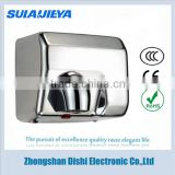 commercial electric hand dryer for toilet