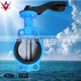 Wafer Type / Lug Type Ductile Cast Iron KITZ Butterfly Valve