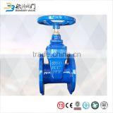 Chemical industry cast iron electric actuated wedge gate valve
