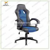 WorkWell high quality racing seat office chair KW-m7035b                                                                         Quality Choice