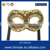 Custume Carnival Accessories HT-HF010 Plastic Half Face Party Eye Mask and Plastic Mask