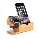 Hot selling mobile charging stand holder for apple watch ,for iphone wooden charging holder