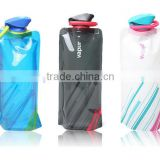 2013 the newest 16oz foldable water bottle bpa free                                                                         Quality Choice