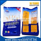 wheat flour packaging bag/wheat powder packaging bag 1kg bag for flour plastic packaging