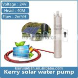solar aquarium pump/solar pump controller/solar powered submersible deep water well pump
