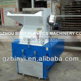 High Quality crusher machine supplier jaw crusher machine plastic shredder grinder crusher machine YMSC-5028Y-15HP