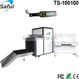 Airports railway stations bus stations government buildings use X-ray security screening equipment TS-100100