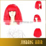 2016 Fashionable hairstyle popular wave cheap full lace japanese cosplay Wig express ali