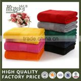 2015 New Arrival Cheap Fashion Custom 100% Cotton Bath Towel                                                                         Quality Choice