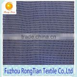 Wholesale white nylon tricot knitted small mesh fabric for mosquito net