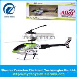 Toys & Hobbies HOT 2 channel rc wholesale toy helicopter radio control nylon material indoor IR hubschrauber with USB charger