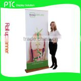 Roll up banner in BAMBOO