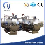 Full automatic ATB series food processing autoclave retort machine