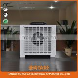 Adjustable Humidistat Industrial Commercial Electrical Appliance Portable Air Conditioner 220V