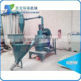 10-300mesh chemically raw material Pharmaceutical Grinder Machine