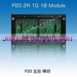 Outdoor full color P16 LED module/ Outdoor full color P16 LED Display Module (p10 p12 p20)