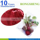 High pure organic sugar beet root extract