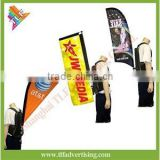 Outdoor street event Human wind blade beach flag backpack swooper flag banner                                                                         Quality Choice
