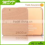 Hot!! High quality backup battery charger 2600mah wood power bank for promotional gift items