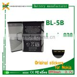 Hot selling BL-5B 3.7v li-ion battery.Mobile batteries wholesale China for Nokia