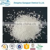 Cas No.: 532-32-1 Factory Price Food Preservative BP/E211 Sodium Benzoate